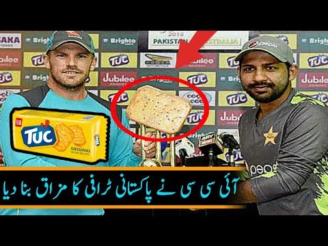 ICC Make Fun Of Pakistan Trophy ||Pakistan Vs Australia 1st T20 Match 2018 ||PAK VS AUS T20
