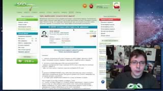 Заработок в Интернете для новичков Буксы Почтовики САР
