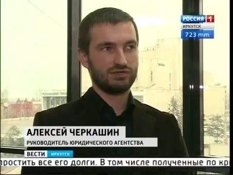 Житель Усть-Илимска устроился в антиколлекторское агентство и засудил банк