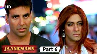क्या हुआ ऐसे कि सलमान खान और अक्षय कुमार को आया गुस्सा | Jaan-E-Mann - Phim hài Superhit Phần 6