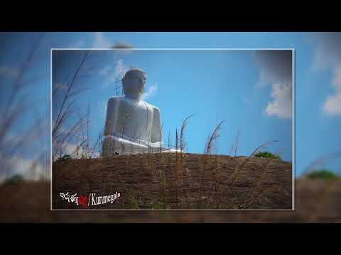 Kurunegla   Travel To Sri Lanka   Photo