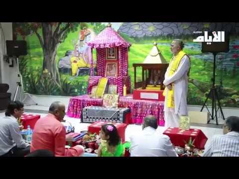 170 ألف هندوسي يبدؤون احتفالاتهم بأعياد «ديوالي» في البحرين  - نشر قبل 2 ساعة