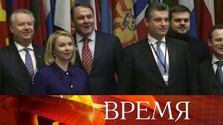 Петр Толстой дал оценку работе Парламентской ассамблеи ОБСЕ вВене.