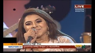 Chupi Chupi Kichu Kotha - Sania Sultana Liza ¦ Ek Poloke Bhalobeshe - এক পলকে ভালবেসে- Liza New Song