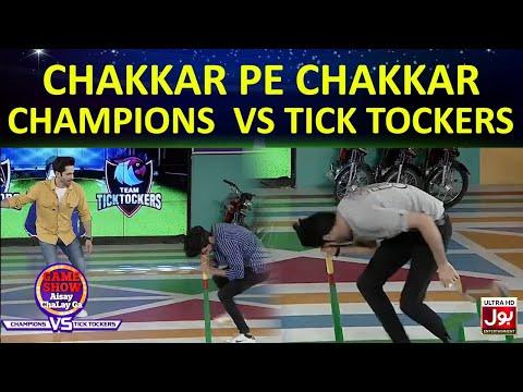 Chakkar Pe Chakkar    Game Show Aisay Chalay GaLeague  TickTock Vs Champion