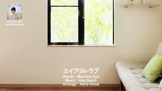 "From Album ""輝いて 輝いて"" ('80)"