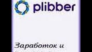 Зарабатываем на CPA 1500 рублей в сутки