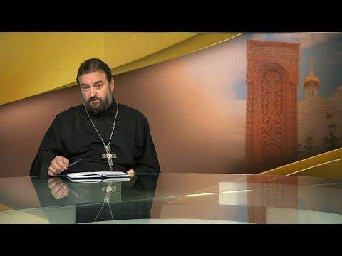 Протоиерей Андрей Ткачев. «Следы Христа» в армянских именах