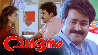 Vandanam Malayalam Full Movie HD😘 | Mohanlal Evergreen comedy Movie | Mohanlal,Mukesh,Priyadarshan