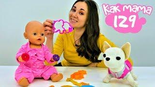 Эмили и Плей До Животные - Как мама с Беби Бон.