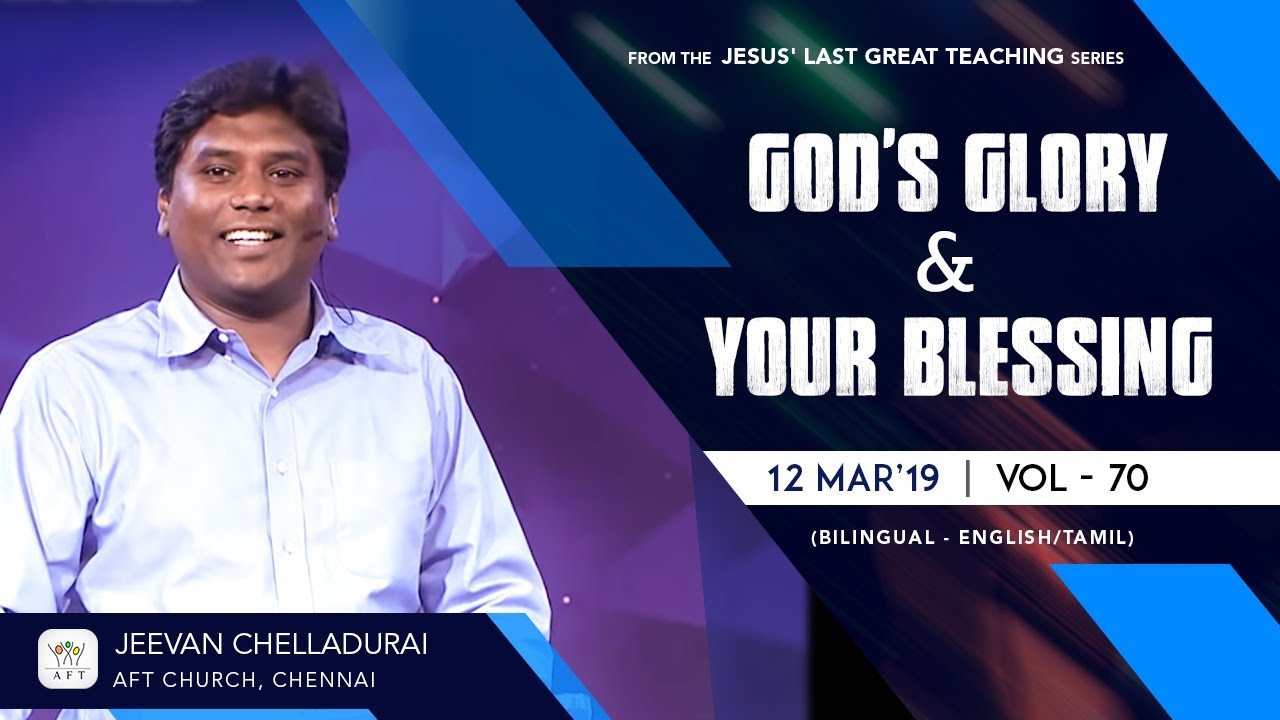 AFT Church | God's Glory & Your Blessing | Jeevan Chelladurai