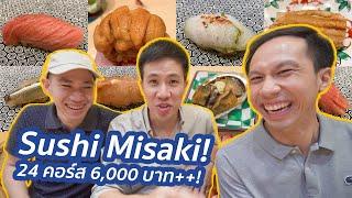 อร่อยมีแสง-ซูชิโอมากาเสะที่ร้าน-sushi-misaki-กับกุ้งโบตันที่เทพสุดๆ-6,000-บาท