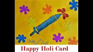 Beautiful Handmade Holi Card | Happy Holi 2019 | Handmade Holi Card for Kid | Handmade Card for Holi
