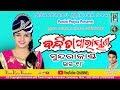 Sundarakanda EP- 18 // Bandita Parayana // Bandita Nayak // PP Production