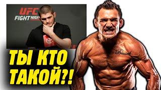 МАЙКЛ ЧЕНДЛЕР - НОВАЯ УГРОЗА ДЛЯ ХАБИБА?! Кто страховал бой UFC 254 Хабиб - Гейджи? Разбор