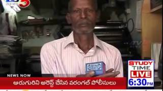 Man Made Bhagavad Gita Book in a Matchbox Size : TV5 News