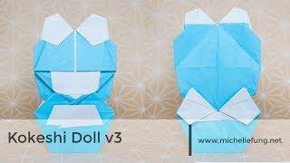 YouTube thumbnail for Kokeshi Doll v3