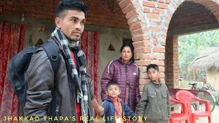 Jhakkad Dai | Short Nepali Movie | ft.Jhakkad Thapa  | School BoyZ