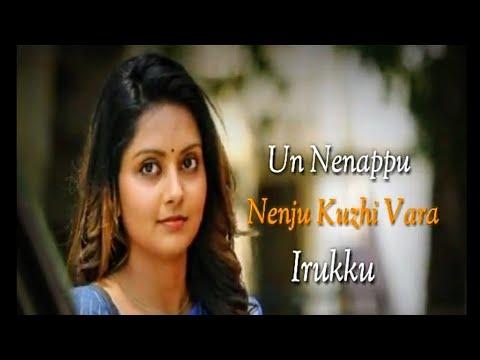 Un Nenappu Nenjukuli Vara Irukku | Tamil Whatsapp Status | Iravukku Aayiram Kangal |