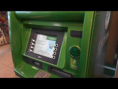 Вывод заработанных денег в интернете с карты Яндекс Деньги в банкомате Сбербанка