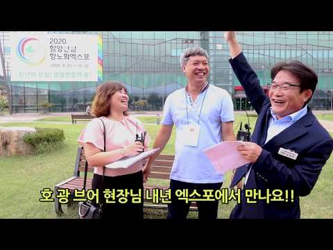남짜미현 대표단 환영오찬 및 인터뷰