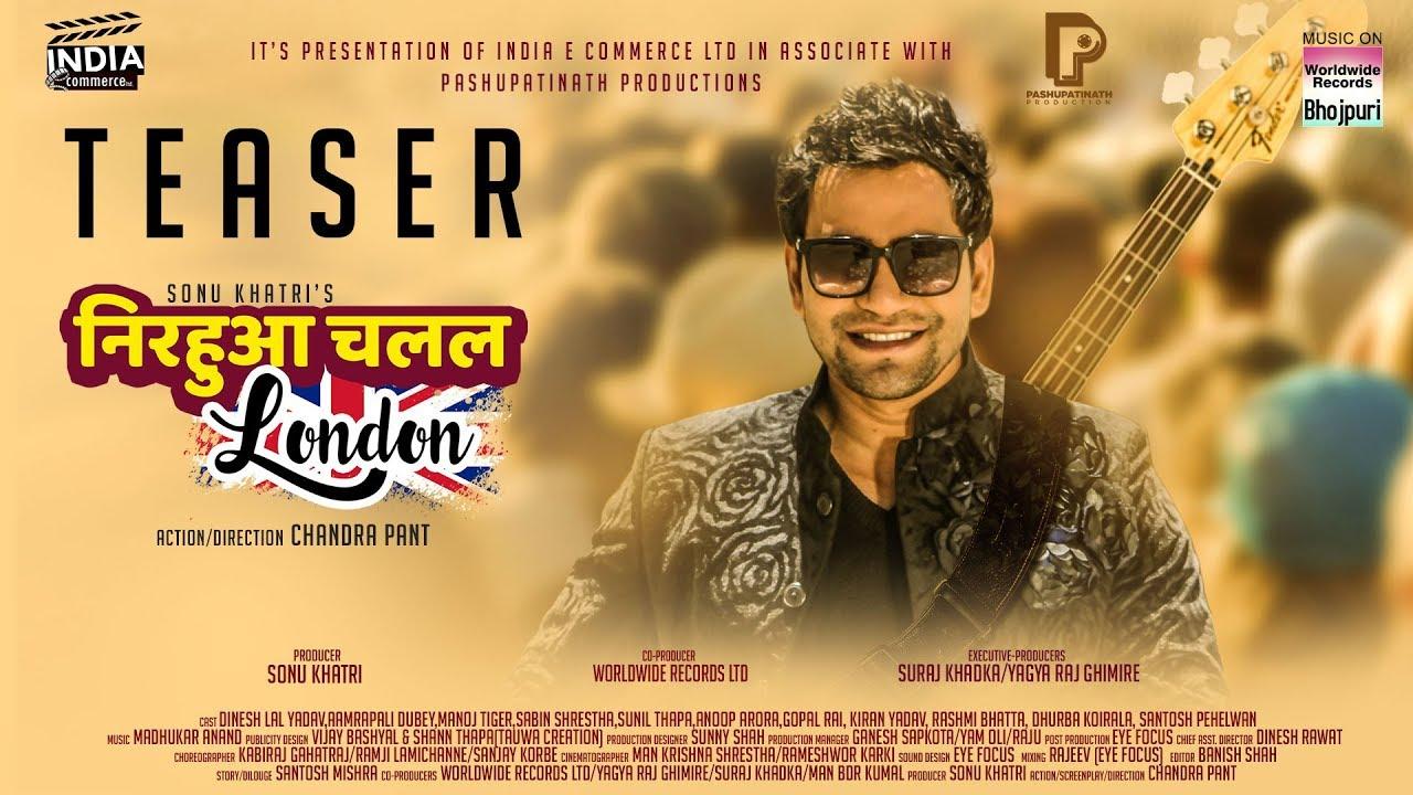 Bhojpuri movie nirahua rikshawala online dating