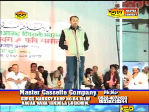 Popular Lucknow Mushaira By Azad Partapgarhi