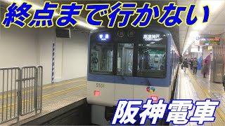 Twitter→@sha_cha_travel 列車に表示されている行先。通常ならその行き...