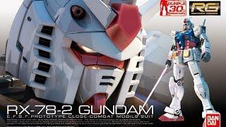 RG 1/144 RX-78-2 Gundam (BANDAI)