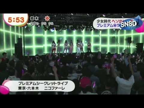 130920 [HD] SNSD - Galaxy Supernova Live + MV Mix @ Tokyo Showcase