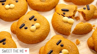 라이언 쿠키 RYAN COOKIES(KAKAO FRIENDS) 「ライアン」クッキー [스윗더미 . Sweet The MI]