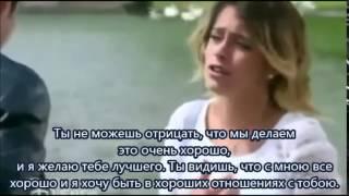 Виолетта 3 сезон 60 эпизод. Разговор Виолетты и Леона (на русском)