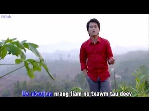 Tau Deev Tsis Tau Yuav By Pob Tsuas Xyooj thumbnail