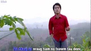 Tau Deev Tsis Tau Yuav By Pob Tsuas Xyooj - YouTube