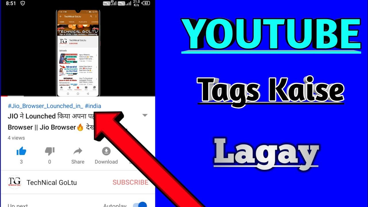 youtube par blue tags kaise lagate hai  simple trick 🔥