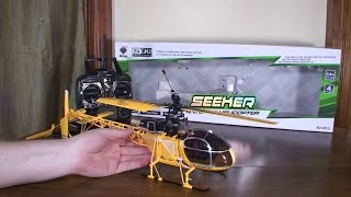 WLtoys - V915 Seeker - Review and Flight