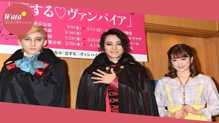 A.B.C-Z戸塚祥太(31)が9日、東京・天王洲銀河劇場で、主演...