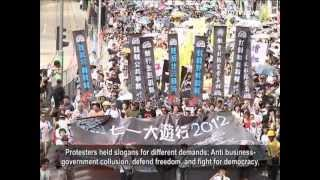 Mass Protests At Hong Kong