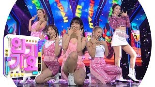 Download Mp3 Red Velvet 레드벨벳  - Umpah Umpah 음파음파  @인기가요 Inkigayo 20190908