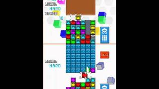 Puzzle League DS - Beating Level 10+Hard CPU