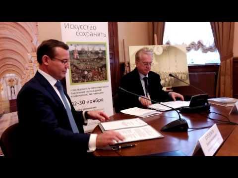 Северо-Западный банк Сбербанка и Государственный Эрмитаж подписали Соглашение на 2017-2019 (3)
