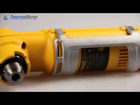 Угловая дрель dewalt d21160