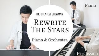 The Greatest Showman - Rewrite The Stars (Piano & Orchestra) Cover ...