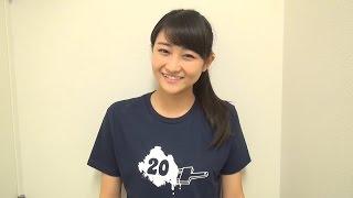 8月1日で、20歳を迎える和田彩花のバースデーTシャツを紹介! 和田彩花...