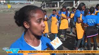 ዋልታ ቲቪ 11/09/2011 ዓ.ም የቀን 6፡30 ዜና | Walta TV News 12:30 PM 5/19/2019