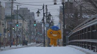 http://www.htb.co.jp/chimata/ 2020年2月27日に放送したものです #巷のonちゃん #千歳市.