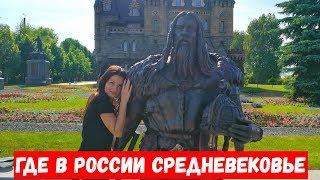 Замок Гарибальди. Хрящевка. Ягодное. Тольятти. Самарская область. Лучшие места отдыха России.