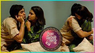 Yeh Un Dinon Ki Baat Hai : Sameer And Naina Bedroom Romance | Naina's Father Gets ANGRY