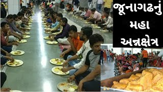 The Giant kitchen of Junagadh | Gorakhnath Ashram Junagadh | Free food for visitors | Peaceful place