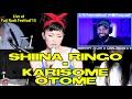 【海外の反応】Shiina Ringo - Karisome Otome - Live at Fuji Rock Festival'15 日本語字幕に対する外国人の反応